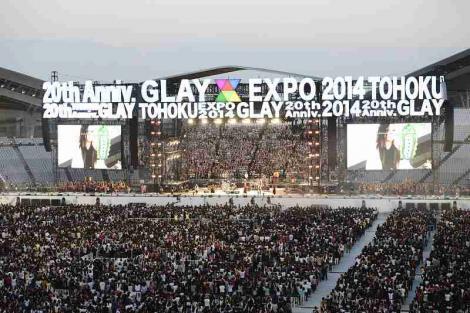 GLAY、来夏に函館アリーナでこけら落とし公演開催へ   (GLAY) ニュース-ORICON STYLE-
