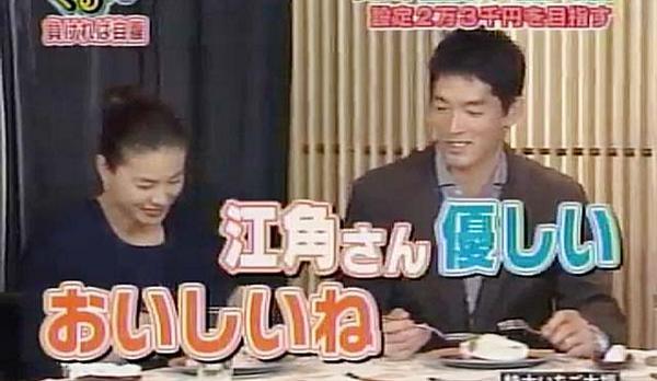 千原ジュニア、江角マキコの落書き事件をネタに笑いを取る