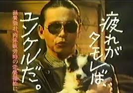 ファンケル好きな方、愛用者の方〜!