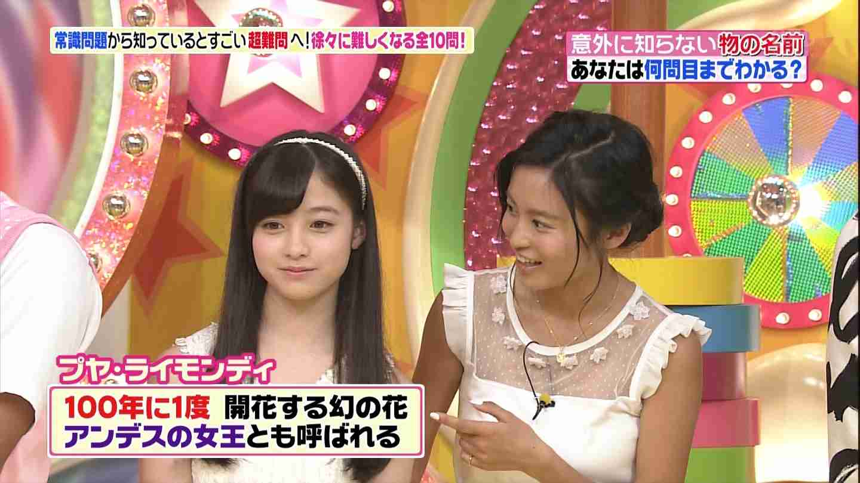 小島瑠璃子が胸を強調したファッションをしていたと話題に