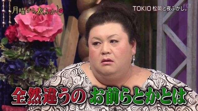 TOKIO松岡昌宏のマツコ・デラックスとのエピソードが男前すぎる!
