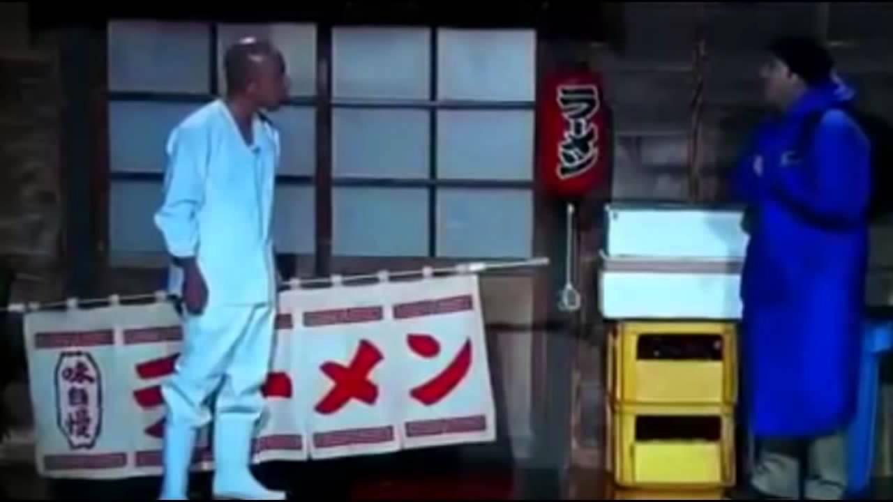 バイきんぐのコント 〈ラーメン屋〉 - YouTube