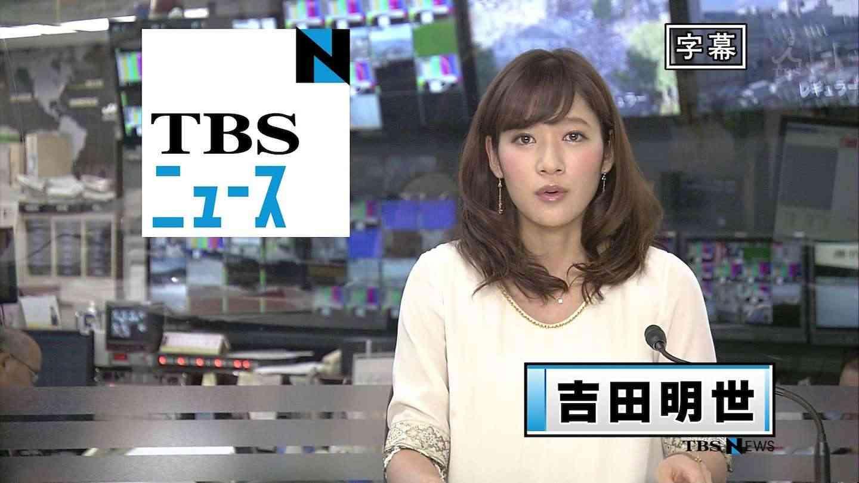 【祝杯?】みのもんたにセクハラされたTBS・吉田明世アナ、みの次男逮捕日に昼間からビールww