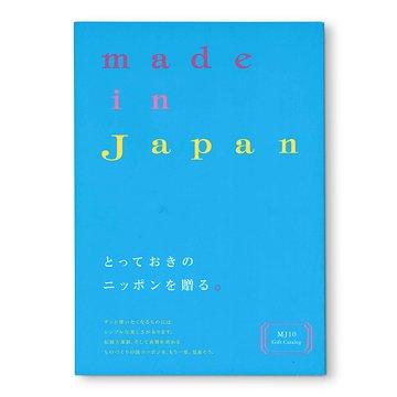 made in japan/MJ10の商品詳細|ギフト専門サイト COCOMO ココロのこもった贈り物。