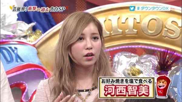 【週刊文春】河西智美、まだAKS窪田康志社長と続いていたことが判明!