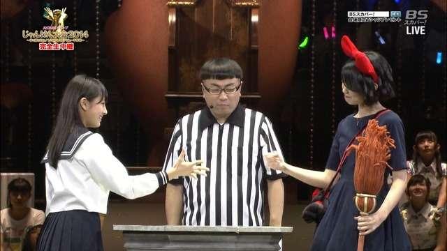 """AKB48じゃんけん大会 イジリー岡田がレフェリー""""不正""""見逃さず名ジャッジ"""