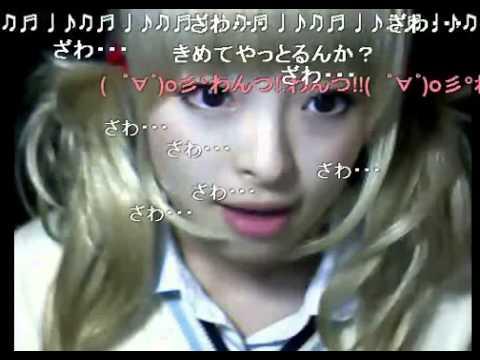 【ニコ生】チョコレイトディスコを歌う、きゃりーぱみゅぱみゅ(16歳)【2009年】 - YouTube
