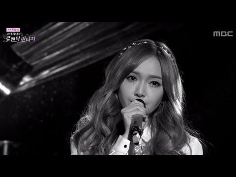 Jessica - Someday, 제시카 - 섬데이, Romantic Fantasy 20130101 - YouTube