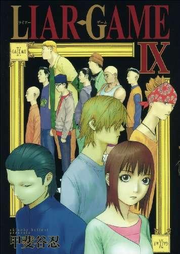 KAT-TUN・亀梨和也が深田恭子とキス! 誰が敵で誰が味方?『ジョーカー・ゲーム』最新映像