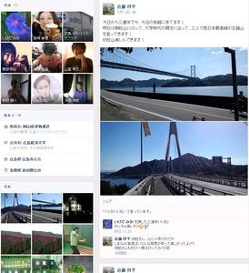 山岳遭難救助の隊員が滑落死 → 救助された近藤祥平さんが「いろんな発見があって楽しかったよ(^^)」とフェイスブックに書き込んで大炎上 : きま速