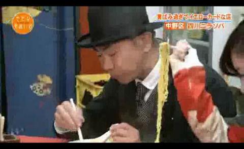 【閲覧注意】激辛ラーメンを食べるHKT48宮脇咲良(16歳)のお箸の持ち方が酷すぎる件…