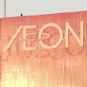 大分市のイオン高城店で豆あじに毒性フグのクサフグ混入の恐れ | 日刊時事ニュース