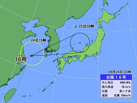 台風16号 加速しながら西日本へ接近 全国的に大雨に警戒 (ウェザーマップ) - Yahoo!ニュース