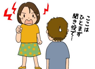 谷原章介が女子からの相談を断る理由「話は分かるけど、発展性がない」