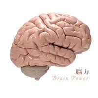 脳に関する雑学まとめ - NAVER まとめ