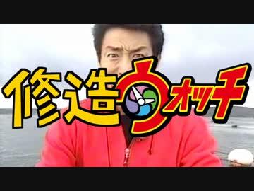 修造ウォッチ ‐ ニコニコ動画:GINZA