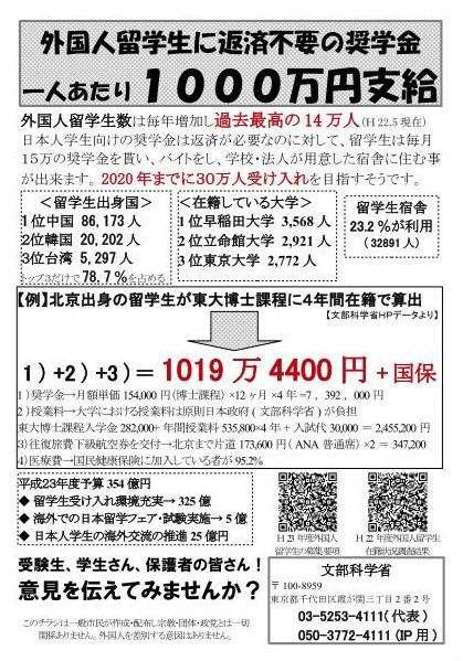 iPhone6を購入しようとする中国人団体が待機列に大量割込み→AppleStore銀座が警察沙汰の修羅場に