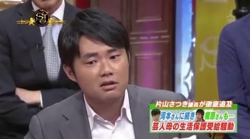 杉村太蔵、華麗なる転身!「バカでも資産1億円」