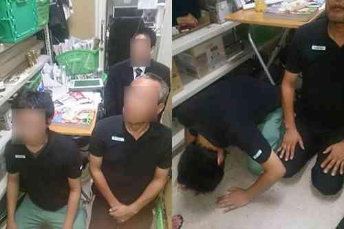 ファミマ店員が暴れた客に土下座をさせられる…ネットに画像・動画流出で大炎上