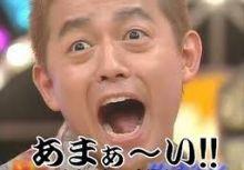 栩内香澄美被告がASKAから受けた甘い言葉を暴露「君の寝言が面白い」