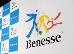 ベネッセ、情報漏洩3504万件に 補償は500円の金券  :日本経済新聞