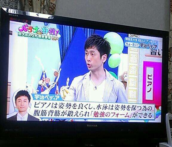 都道府県間の東大・京大進学率、深刻な格差と意外な調査結果