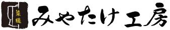 辻が花 振袖 ピンク色 | どんな振袖なの | 大阪・京都での振袖レンタルと購入なら|みやたけ工房