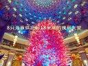 仕事ハッケン伝 篠山輝信×別府温泉ホテルマン—在线播放—优酷网,视频高清在线观看