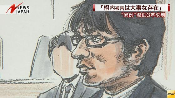 ASKA妻、夫の心が愛人にあることを知り5億円の豪邸売却決意か