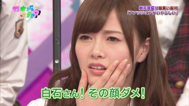 乃木坂46白石麻衣が生駒里奈にマジギレ