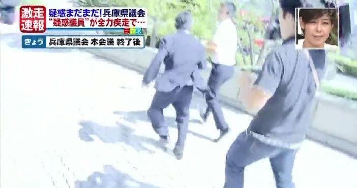 兵庫県・岩谷英雄議員(69)がテレビ取材から全力疾走で逃亡!→結局追い付かれ笑顔で受け答えする様子がまるでコント