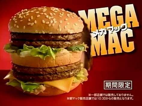 マジで黒すぎる「真っ黒バーガー」がバーガーキングに登場!