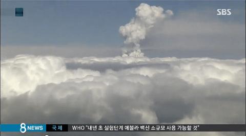 【韓国の反応】みずきの女子知韓宣言(´∀`*) : 【韓国の反応】御嶽山噴火