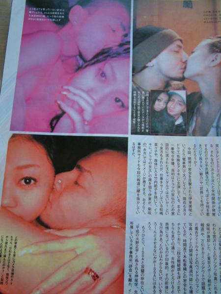 あびる優、格闘家・才賀紀左衛門と結婚!「アッコにおまかせ」で生報告
