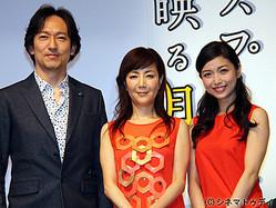 V6坂本昌行、年内の結婚は否定!女優・大塚千弘と交際報道も…