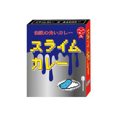 【閲覧注意?】見た目が毒々しすぎる青色の「スライムカレー」…ヴィレッジヴァンガードが9月下旬発売