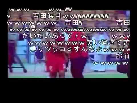 バーレーンの実況が日本語にしか聞こえない件(復帰) - YouTube