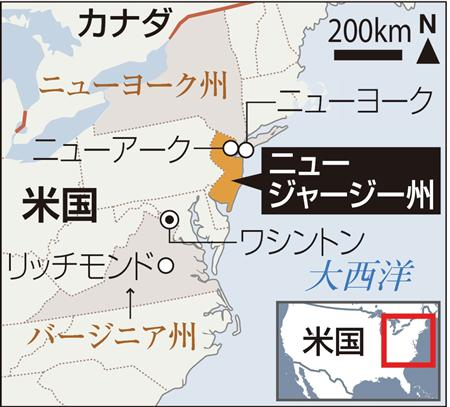 【「東海」単独表記法案法案提出】州議員全員の性向分析ファイル、日系の8倍の住民…背景に韓国系の執拗なロビー活動+(1/2ページ) - MSN産経ニュース