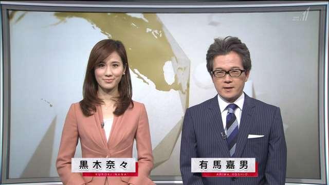 NHKBS1「国際報道2014」の黒木奈々キャスター(31歳)、胃がんで休養へ