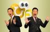 シルシルミシル:6年の歴史に幕 くりぃむ新番組10月スタート - MANTANWEB(まんたんウェブ)