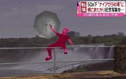 ★【悲劇直前写真】日本人女子学生 ナイアガラの滝に転落 : 知識の泉 Haru's トリビア