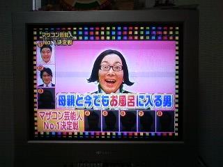 はんにゃ川島章良が「いまだに母のおっぱい触る」と井戸田潤が暴露しLiLiCoがドン引き