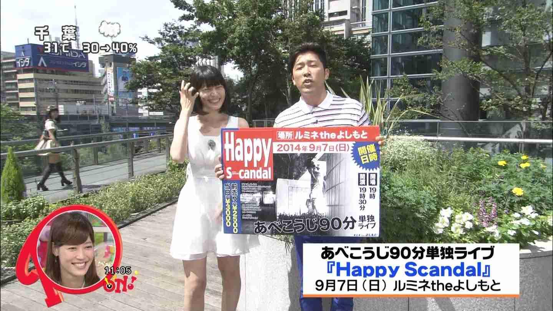 SKE48柴田阿弥が「PON」の後ろに何度も映り込むwww