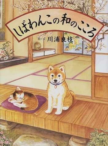 綺麗な日本語を挙げていくトピ