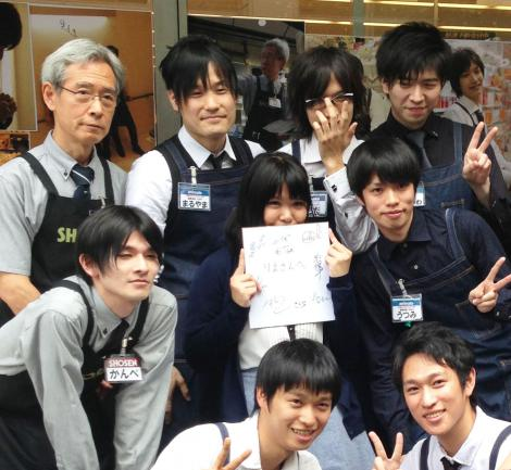 「イケメン書店員」のサイン&握手会に女子の大行列 ←いけめ…ん?