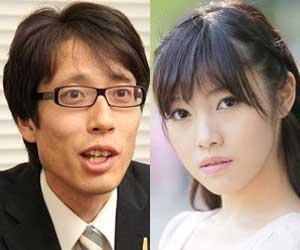 元AKB48畑山亜梨紗と激写された竹田恒泰氏「写真は僕」と認める
