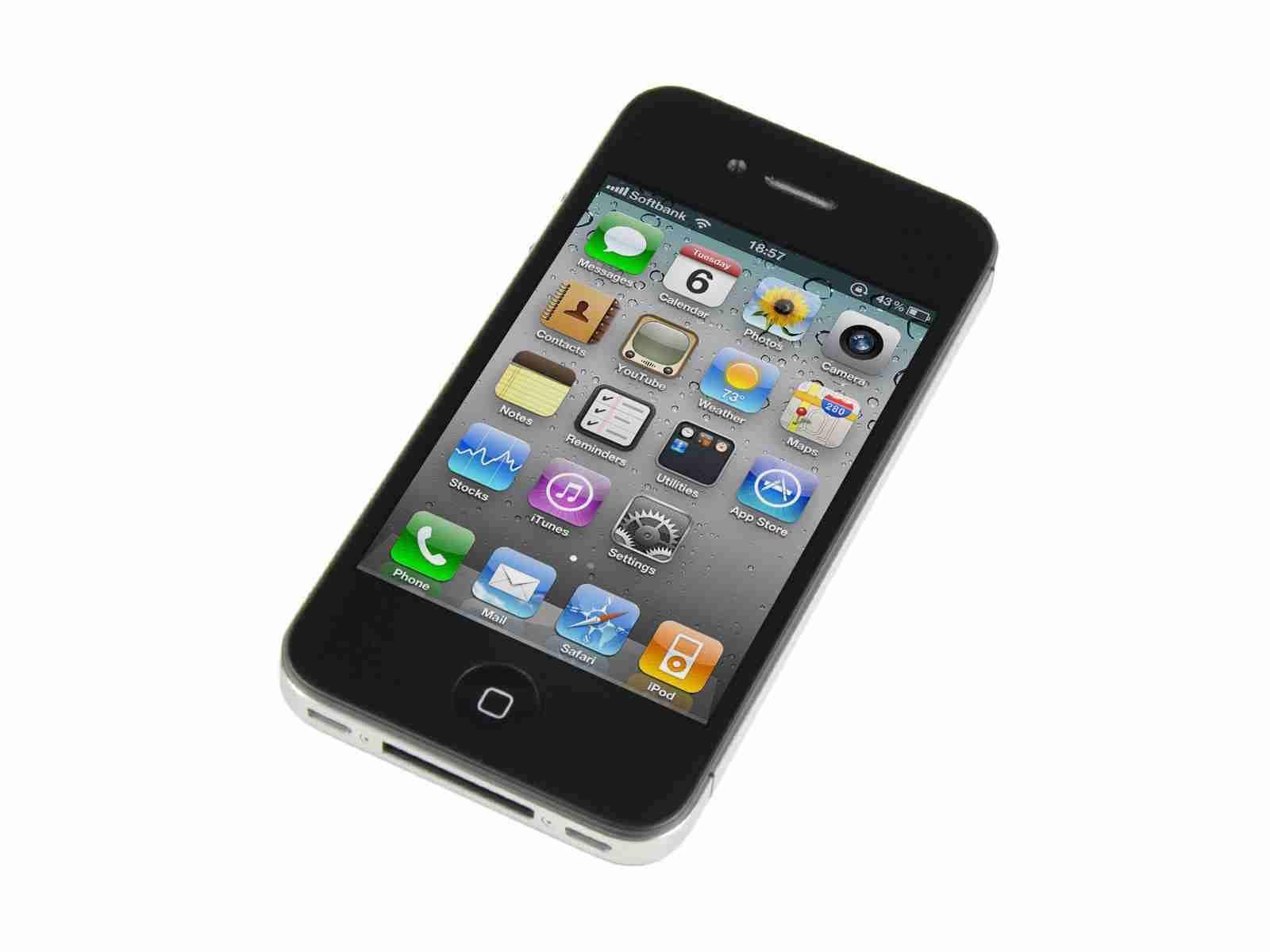 「iPhoneのSiriの画面に乗ると体重が計測できる」というツイートが拡散 もちろんデマ