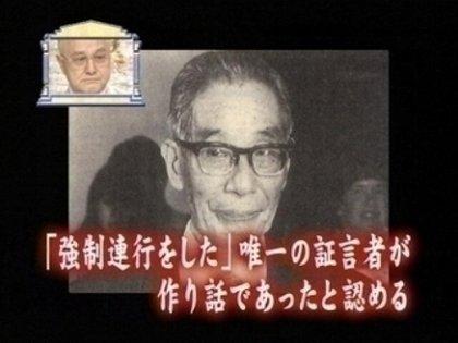 河野談話のずさんすぎる根拠 大嘘な旧日本軍による慰安婦の強制を認めたと誤解される河野談話は撤回すべき - 嫌韓ブログ