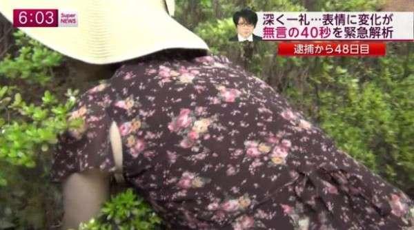 洋子夫人決意!ASKA被告と離婚しない「それでも夫を支えていく」