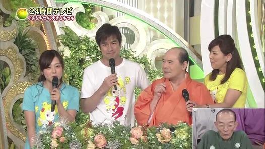 24時間テレビ37「愛は地球を救う」#24 - Dailymotion動画
